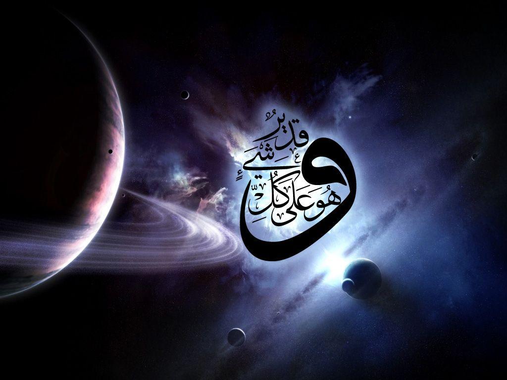 Красивые картинки с надписью аллах и коран