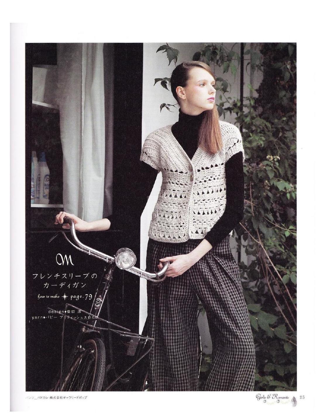 40.4#ClippedOnIssuu from Romantic crochet