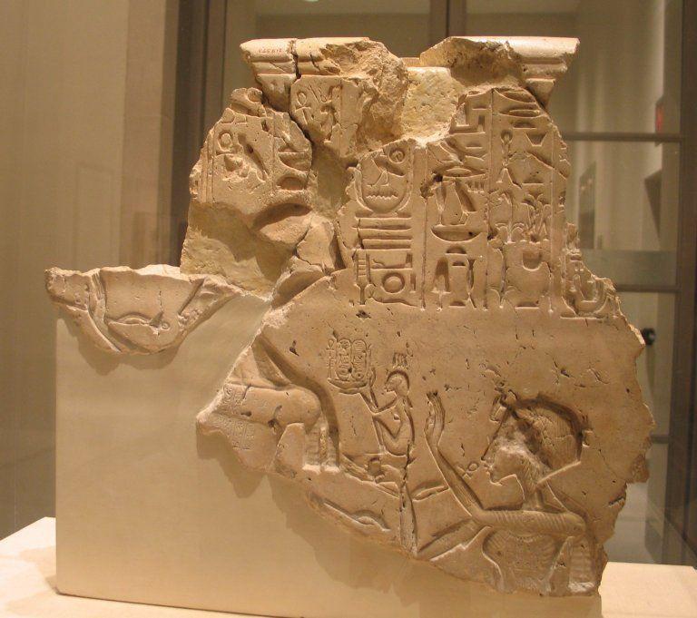 Four Hard Limestone Fragments  Medium: Limestone  Dates: ca. 1347-1340 B.C. Dynasty: late XVIII Dynasty  Period: New Kingdom, Amarna Period