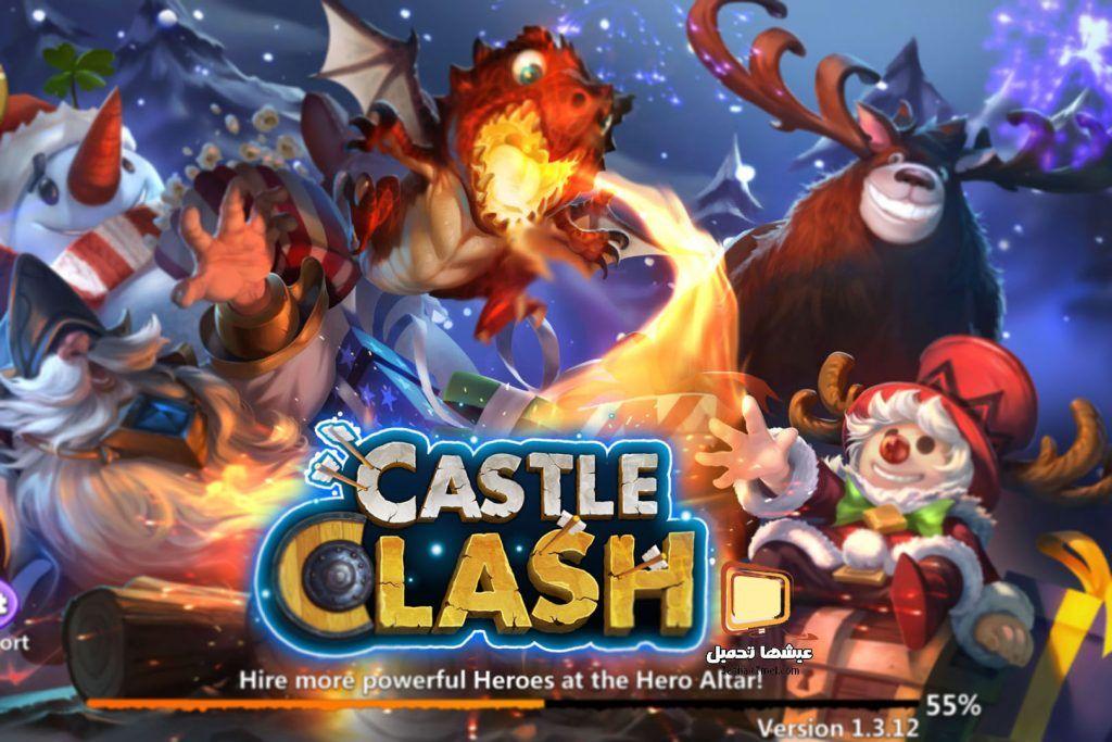 تحميل لعبة كاستل كلاش Castleclash Roblox Castle Clash Video Games Artwork