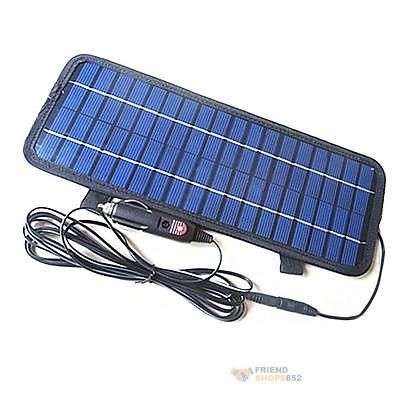 Portable Smart 12V 4.5W Car Boat Power Solar Panel Battery Backup ...