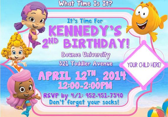 Bubble Guppies Invitation for Girls with by YarnHeadbyAllison, $6.00