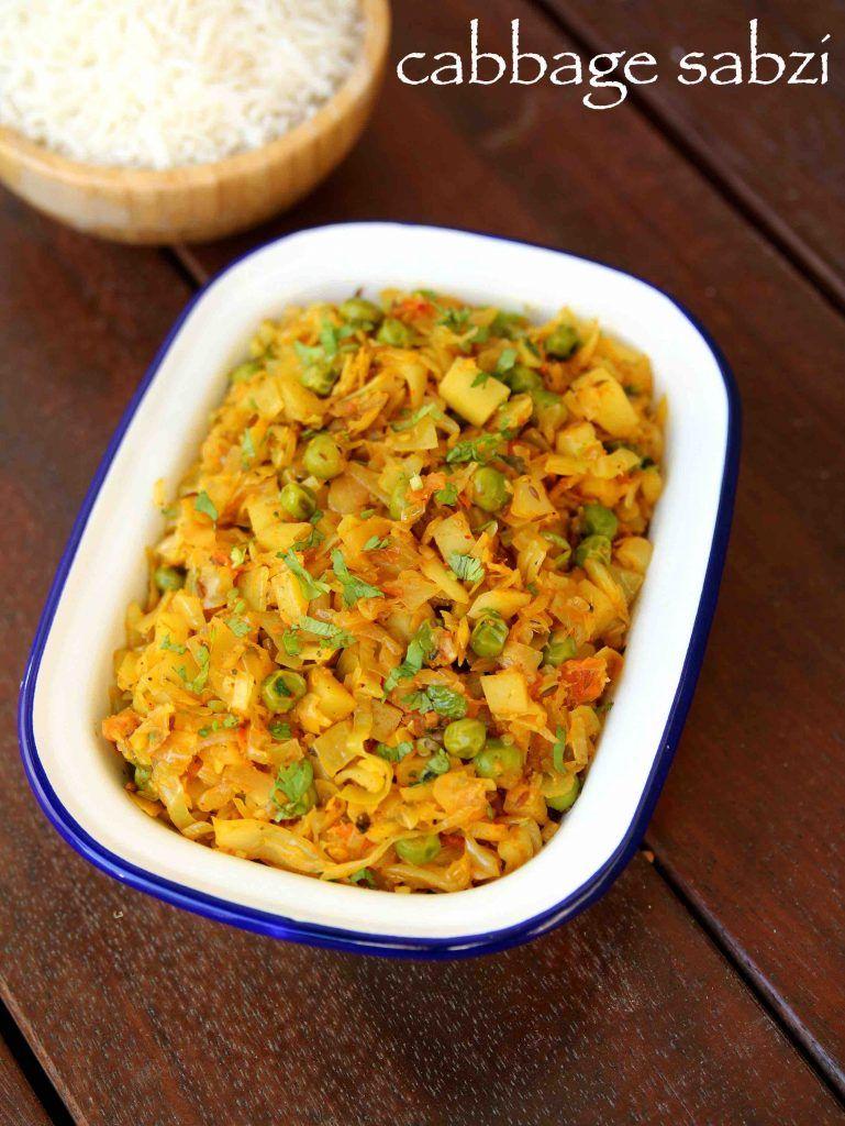 Cabbage Sabzi Recipe Cabbage Curry Cabbage Ki Sabzi North Indian Style Recipe Cabbage Recipes Indian Sabzi Recipe Cabbage Curry
