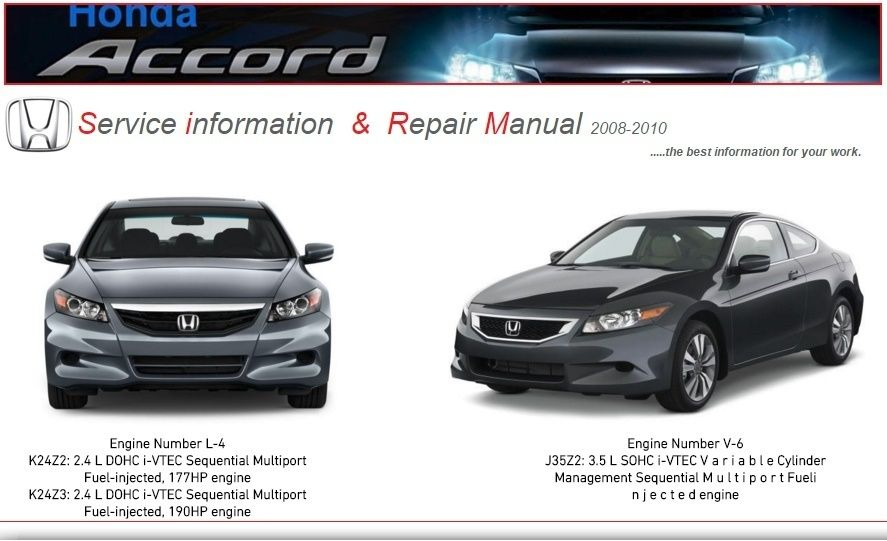 HONDA ACCORD L4 V6 FACTORY SERVICE MANUAL 2010 PDF