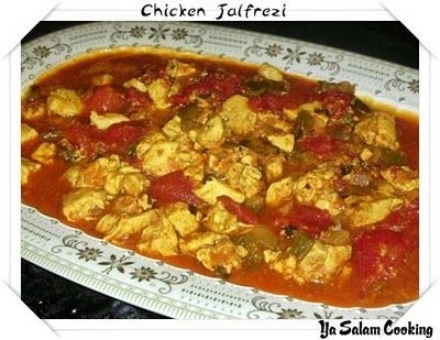 Chicken Jalfrezi Ya Salam Cooking Middle Eastern Chicken
