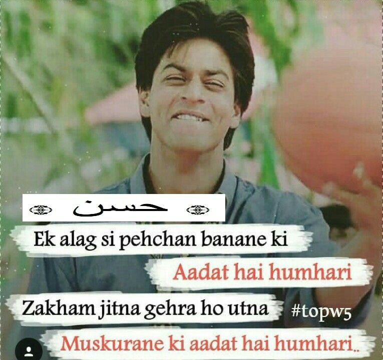 Hassanツ Smart Quotes Funny Actor Quotes Filmy Quotes