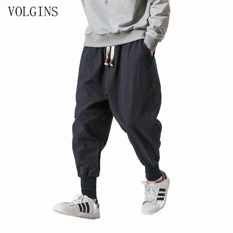 Hombre Taigood Hombre Pantalones Harem Comoda Cintura Elastica Pantalones Moda Color Solido Casuales Yoga Hippies Pantalones Ropa Brandknewmag Com