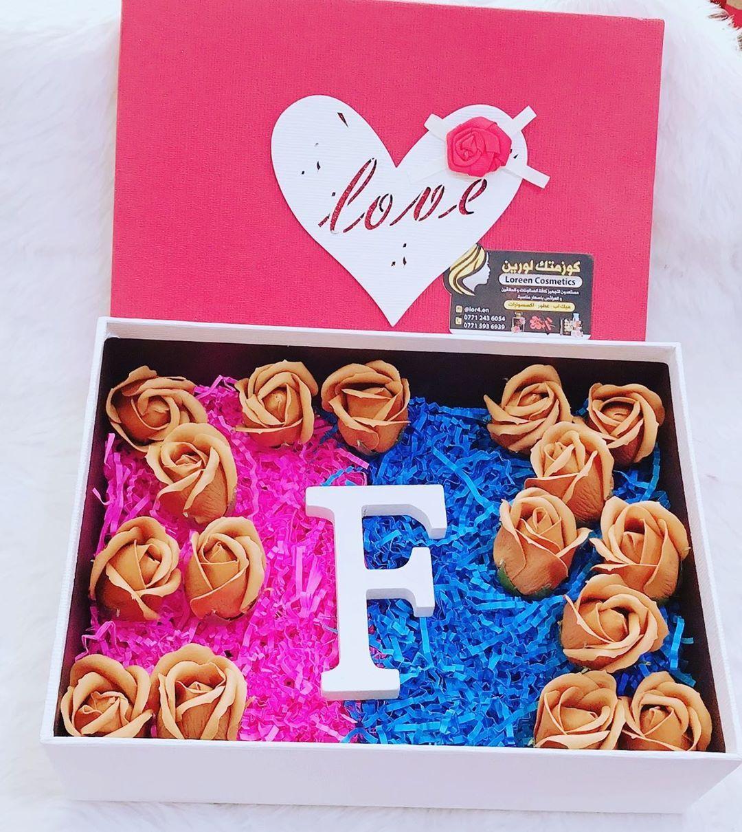 أصحاب حرف F ملوك علي عرش الجاذبية ومميزون بالجمال الروحي وخفة الدم و فولومي انست Birthday Birthday Cake Cake