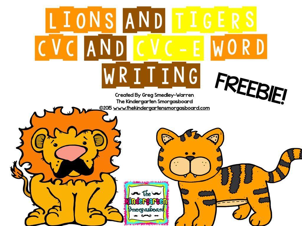 Cvc Cvc E Word Lions Amp Tigers Freebie