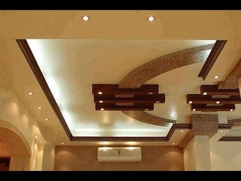 Gypsum Ceiling Design As Royal Decor 2017 Youtube Gyp False