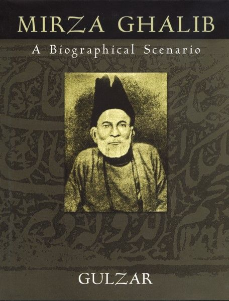 Mirza ghalib a biographical scenario by gulzar a look at the book book book fandeluxe Images