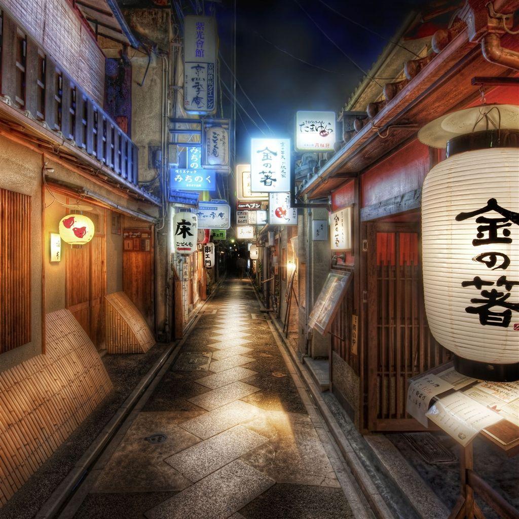 Kyoto Japan iPad 4 Wallpaper Download find more free