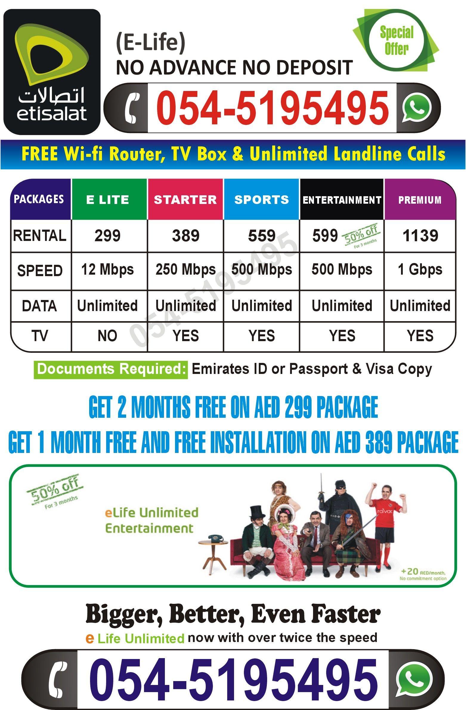 Etisalat Elife Home Internet Internet Plans Wifi Internet