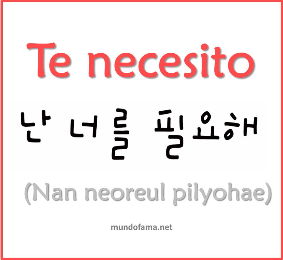 166701 10151314907897484 1187539414 N Png 960 883 Frases Coreanas Palabras Coreanas Escritura Coreana