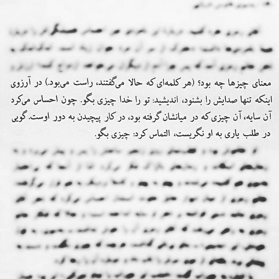 Farnaz Hashemnia Text Poems Math