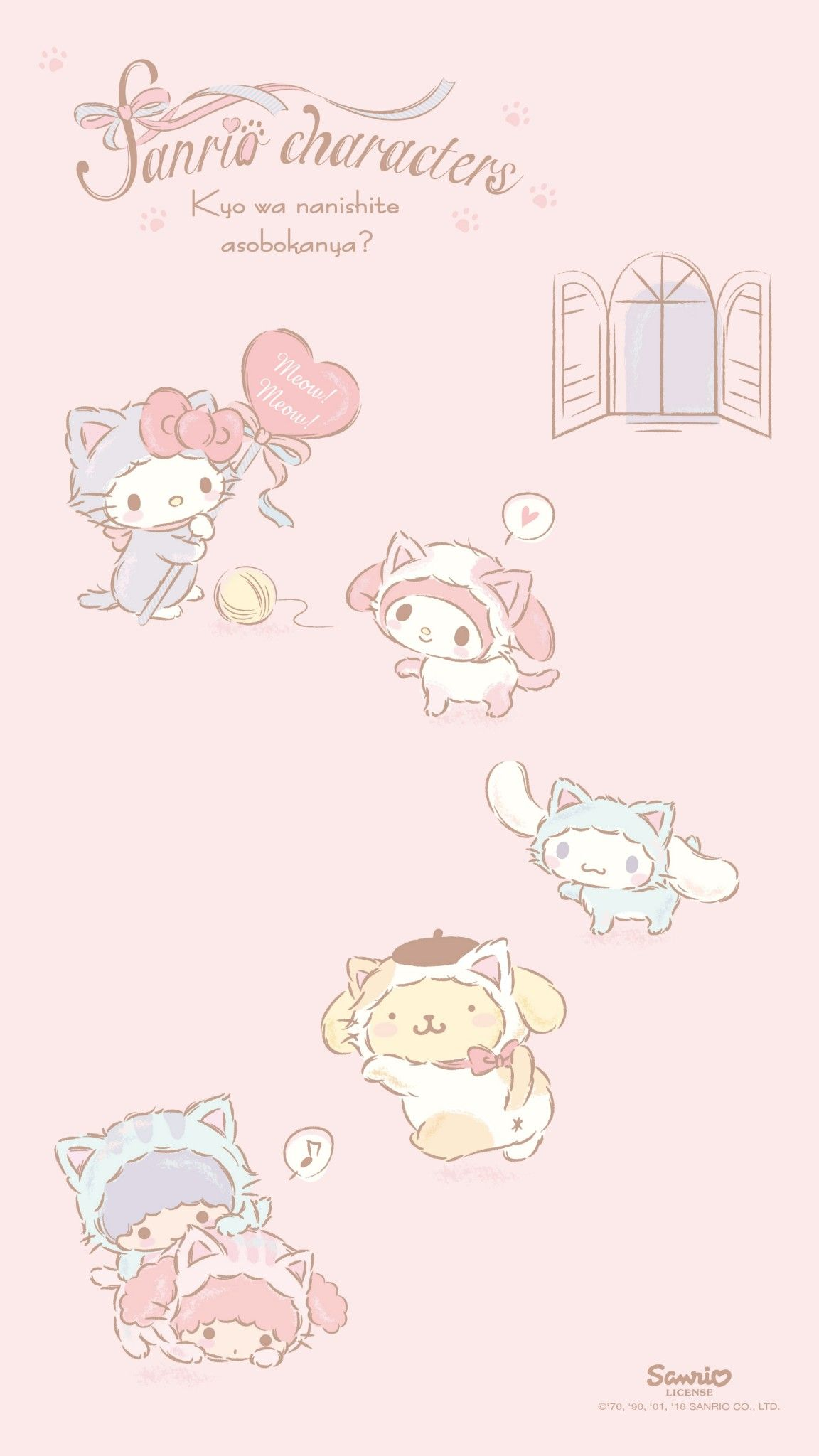 Pin By 怡君 陳 On Sanrio Wallpaper In 2019 Sanrio