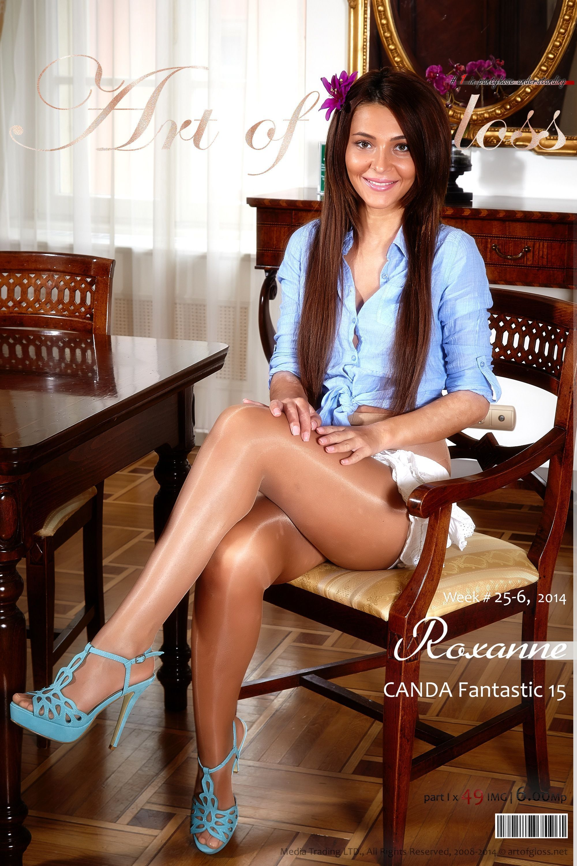 Sweet and hosts in pantyhose