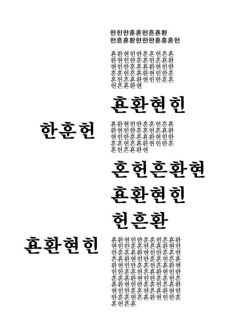t212_KUb_이동기_w12_03_a
