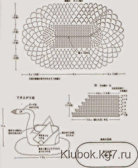 Cisne para guardar joyas tejido con ganchillo con base de carpeta ...