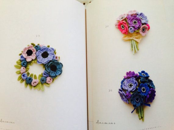 Yukiko Kuro Flower Crochet - Japanese Craft Pattern Book MM | Flower ...