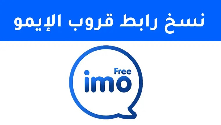 فى هذا التطبيق سهولة إنشاء قروب على الإيمو لذا سوف نستعرض فى هذا الموضوع طريقة نسخ رابط القروب فى الإيمو نسخ رابط جروب ايمو كيفية نسخ ر Allianz Logo Logos Imo