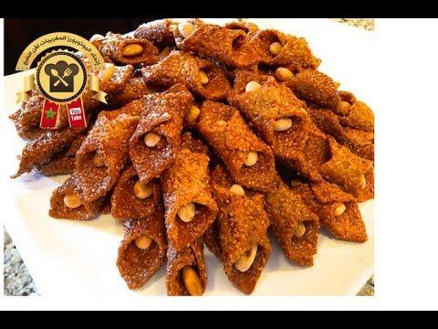 حصريا ولاول مرة مائدة رمضان مغربية 100 وصفات رمضانية شباكية البابوش C Meat Jerky Food Jerky