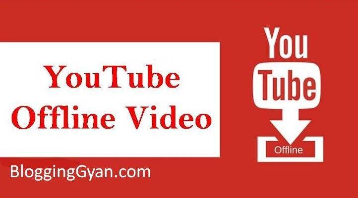 YouTube Offline Video: Bina Internet Ke YouTube App Se Video