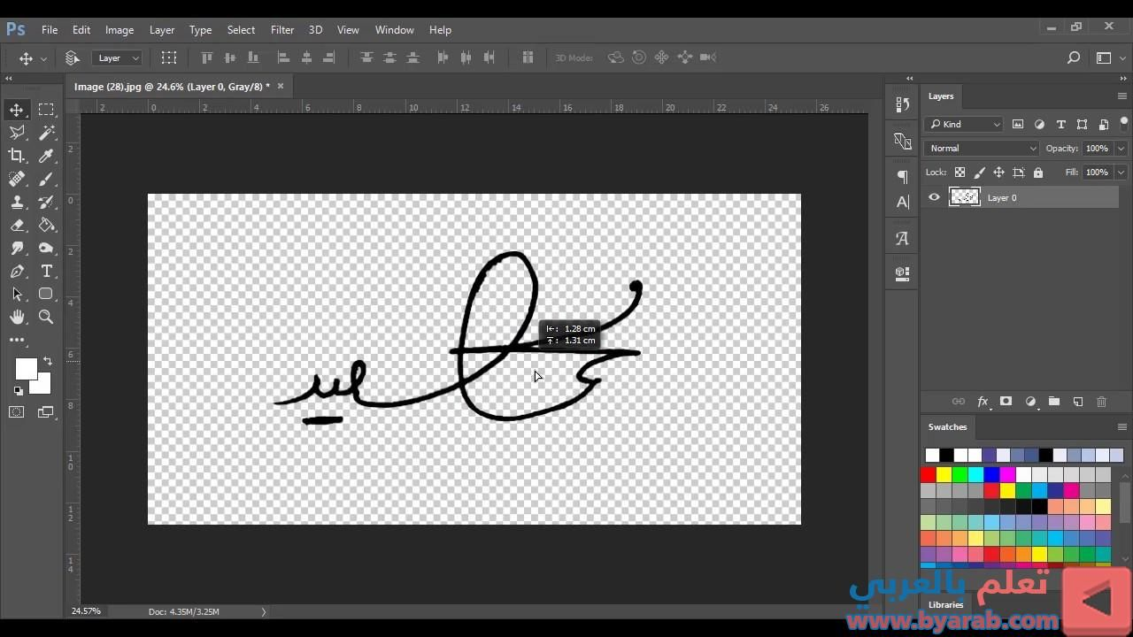 How To Make A Digital Signature With Photoshop طريقة عمل توقيع على الفوتوشوب Image