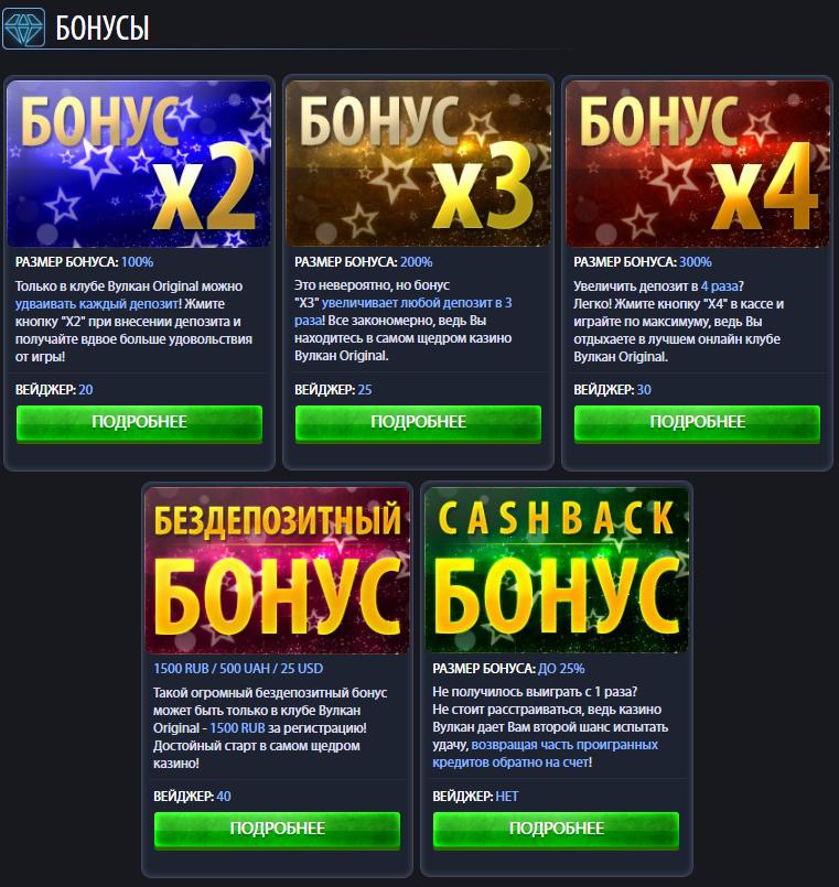 Голдфишка 43 казино онлайн играть