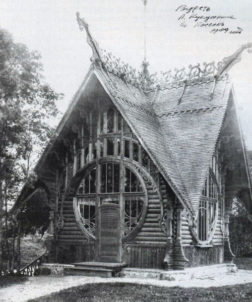 Vyrista, Russia 1909 real life fairy book cottage / The Green Life <3