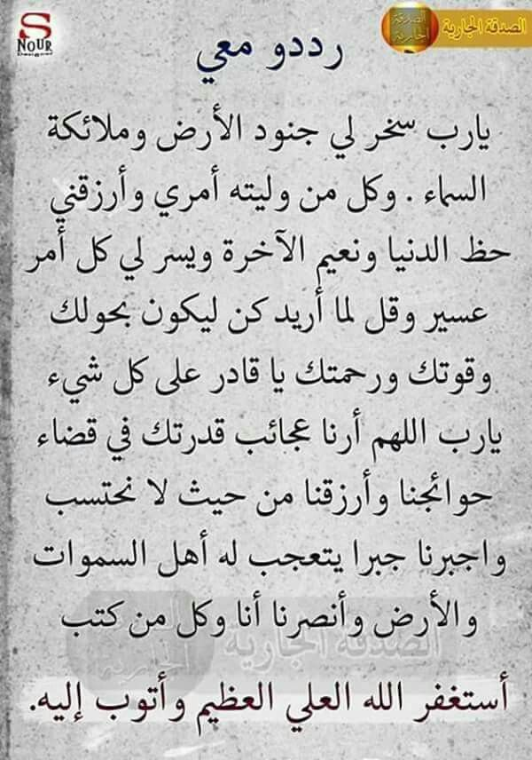 استغفر الله العظيم واتوب إليه Islamic Phrases Islamic
