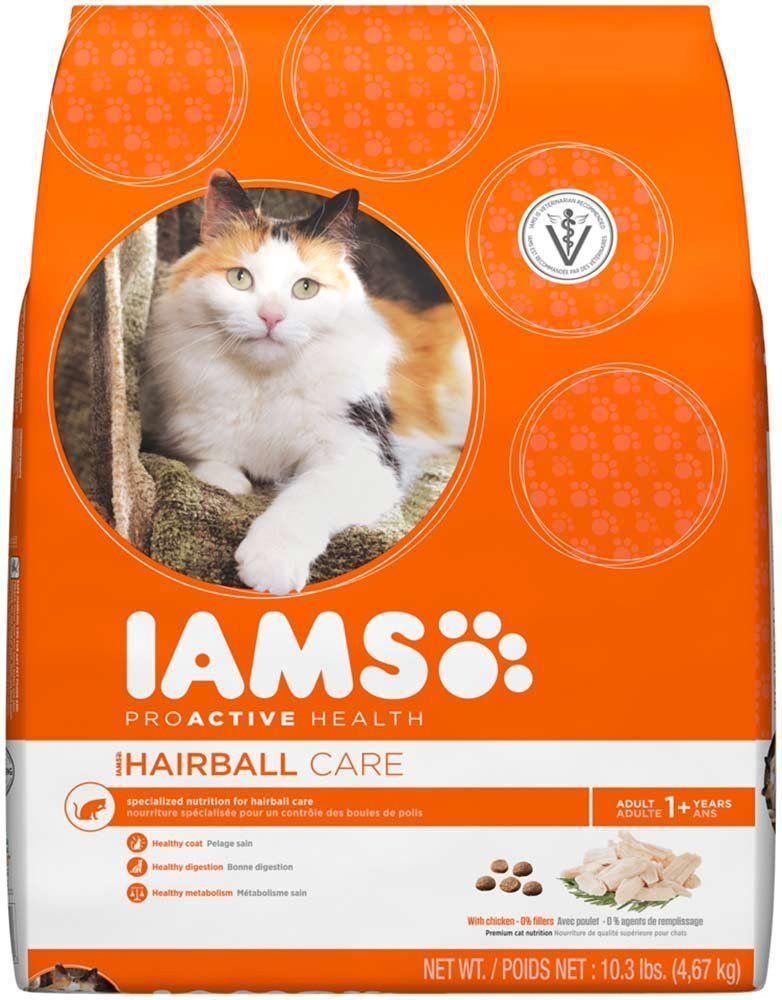 Iams Digestive Care Formula Adult Cat Food