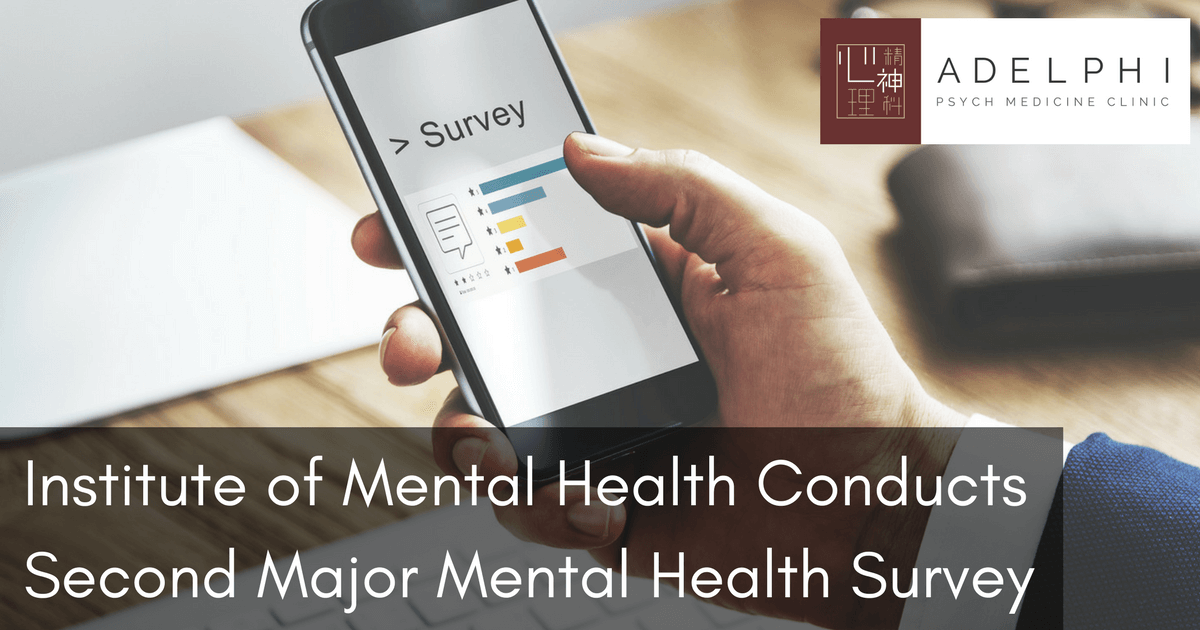 mental health counselor resume%0A Institute of Mental Health Conducts Second Major Mental Health Survey   MentalHealth  depression  hoarding