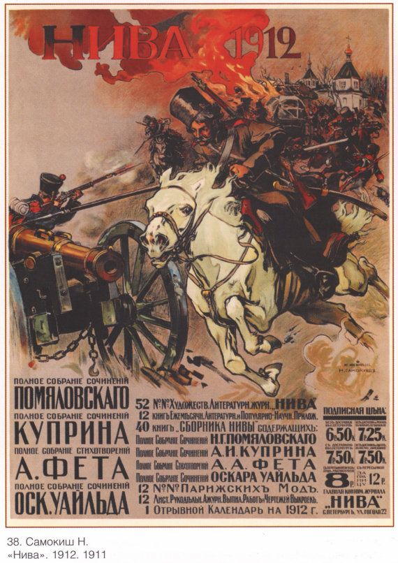 USSR Stalin Soviet propaganda 460 by SovietPoster on Etsy