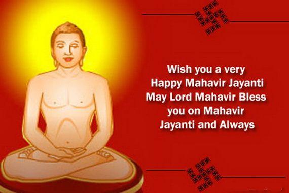 Mahavir Jayanti Greeting Cards for family Wishes Images, Photos, Status