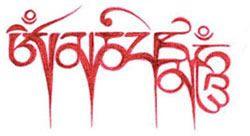 Brandon Boyds Tattoo Thats Nifty Mantra Tattoo Incubus