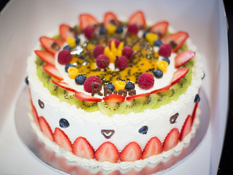 Happy Birthday Gift Ideas For All Pinterest Cake Passion