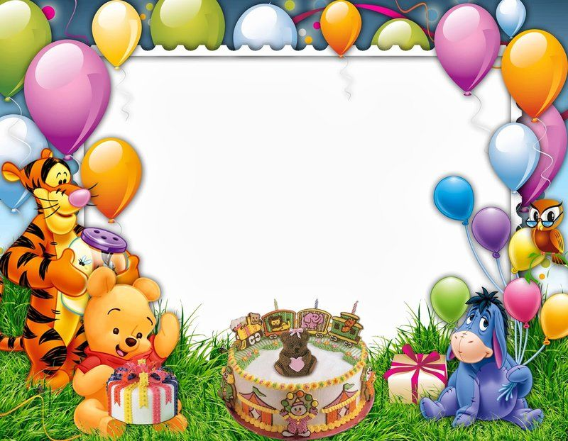 Поздравления днем, шаблон открытка имениннику детская