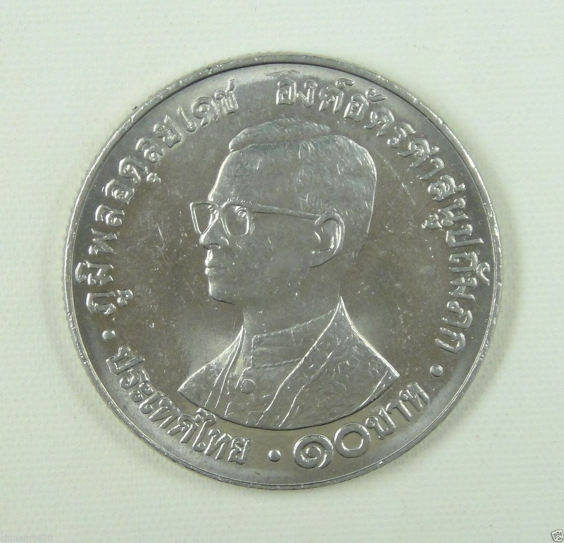 Thailand Commemorative Coin 10 Baht 1980 Unc 30th Anniversary Of