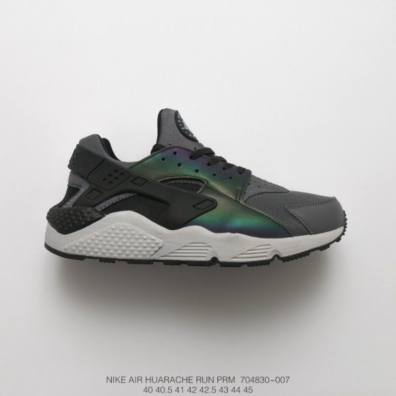 buy online 26f4d 8db01 New Colorway Nike Air Huarache Wallace Gradient Aurora 3m Reflective ...