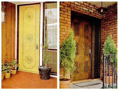 Front Door Entries 1970s V I B E In 2018 Pinterest Doors