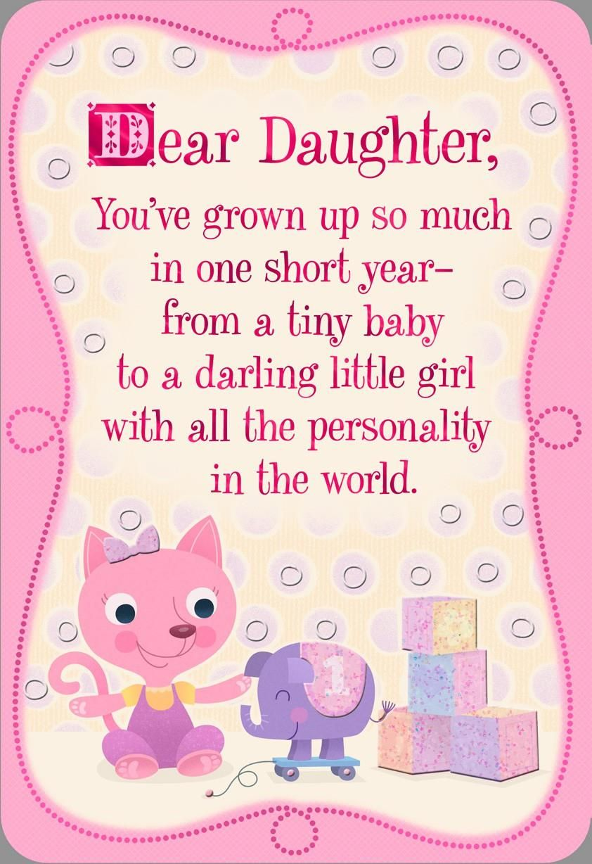 Pink Kitten 1st Birthday Card For Daughter With Images