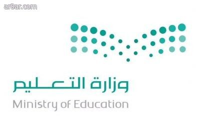 الرئيسية صحيفة وظائف الإلكترونية Ministry Of Education Mood Board Design Education