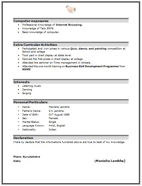 Mba Resume Sample Page 2 Career Resume Resume Format Latest