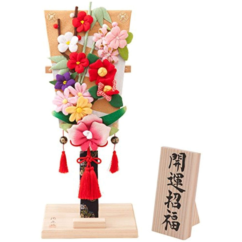 FUN fun Japanese Happy New Year Ornament/HAGOITA (Japanese