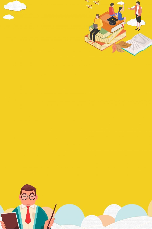 التوضيح الإبداعي Education Poster Design Education Poster Poster Background Design