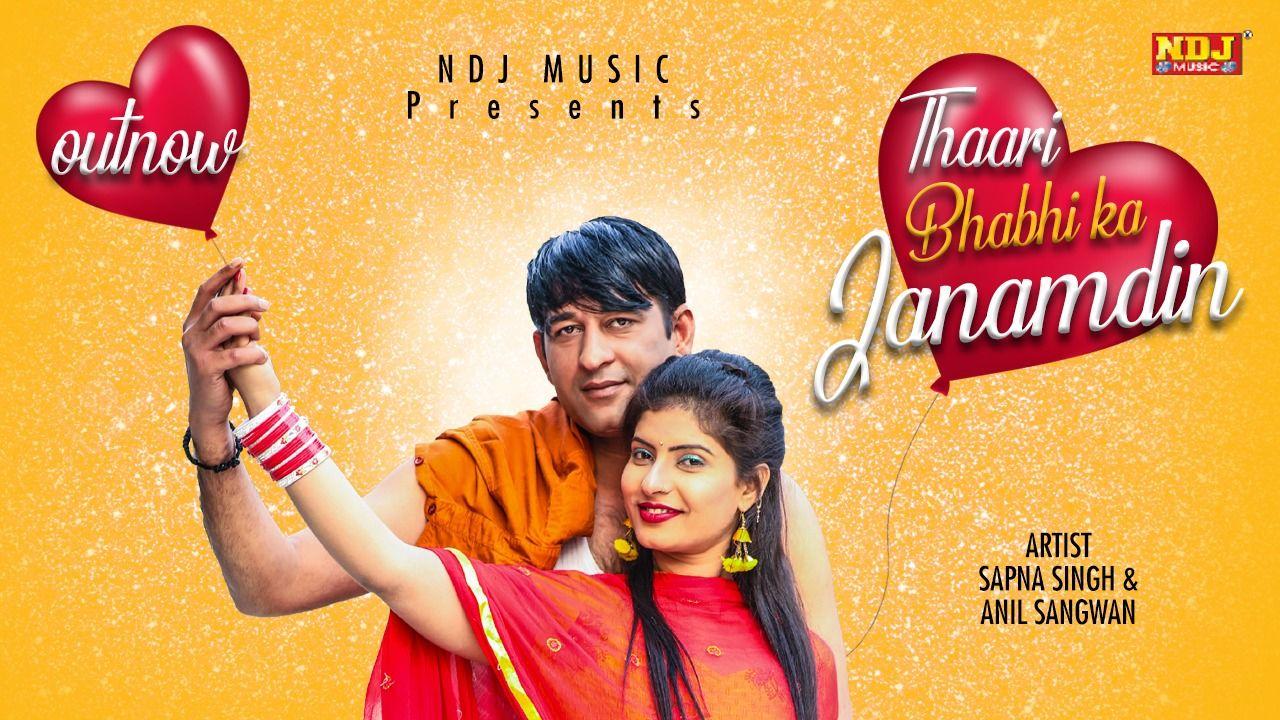 Pin by NDJ Music on Haryanvi Songs | Bhakti song, Music