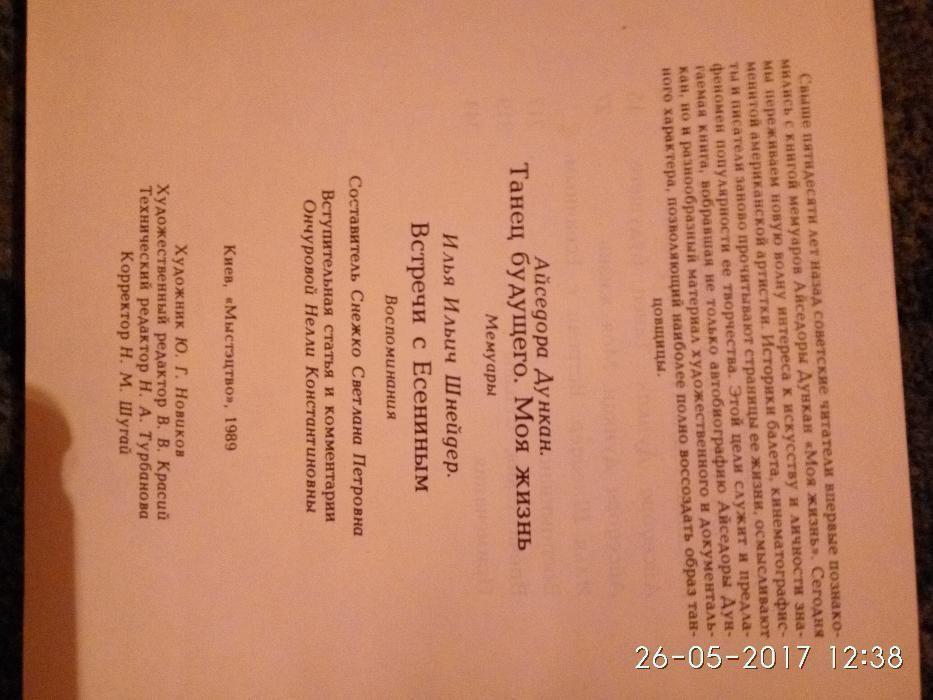 Мурашко струтынский экг скачать книгу бесплатно