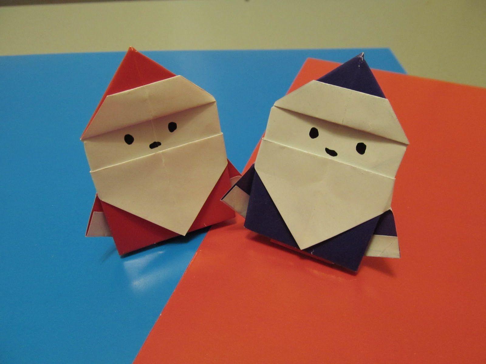 Открытка оригами на день рождения деду морозу, намеком беременность приколами