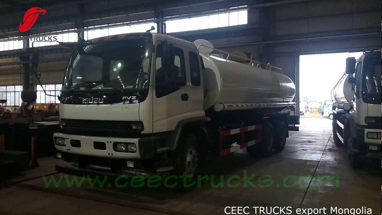 ISUZU 20CBM water tanker truck export Mongolia | Mongolia